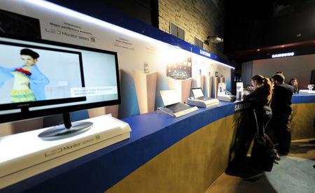 Samsung en los premios Xataka