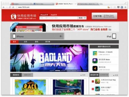 Un grupo de hackers chinos prepara una App Store pirata para iOS que no necesita jailbreak