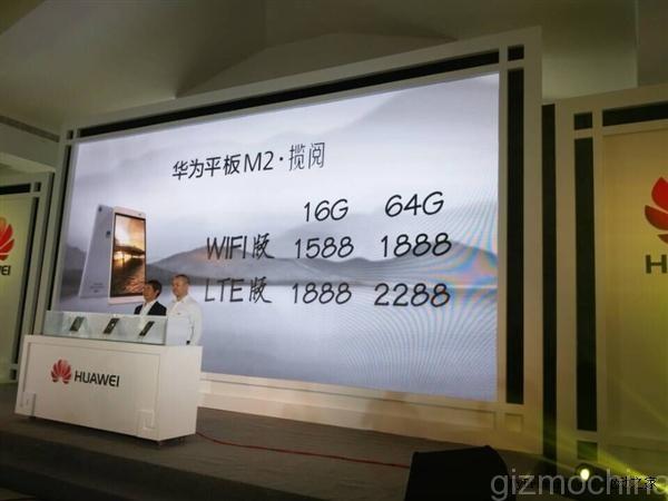 Huawei M2 Tablet 03