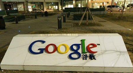 Gobierno chino renueva licencia a Google