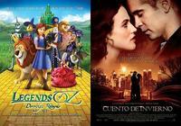 Los mayores desastres del cine en 2014