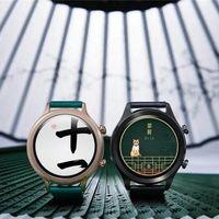 Xiaomi lanza una edición especial del Mi Watch: esta vez con cuerpo circular, aunque repitiendo con WearOS