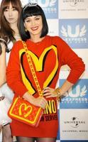¡A bailar con Katy Perry en los mítines, hombre ya!