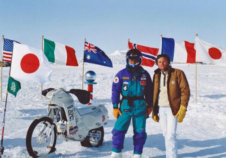Kazama Polo Sur