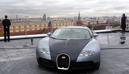 Bugatti Veyron Moscú