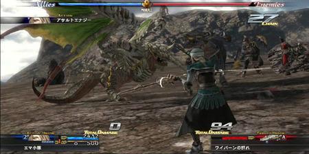 The Last Remnant, de Square-Enix