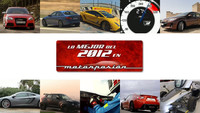 Mejor vídeo: lo mejor de 2012 en Motorpasión