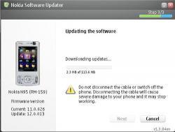 Nokia N95 ahora con soporte A-GPS