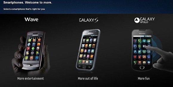 Samsung Galaxy Apollo, el hermano pequeño del Galaxy S a punto de llegar a Europa