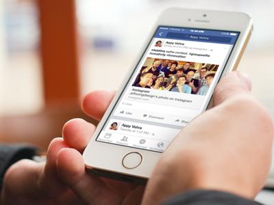 Facebook está probando un nuevo navegador en su aplicación