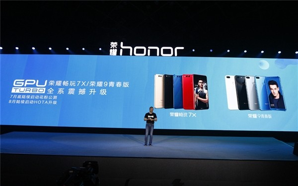 The Turbo GPU upgrade will reach the various Honor and Huawei ranges.