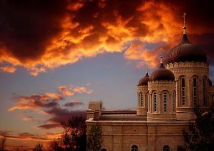 Israel : destino religioso