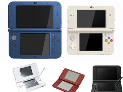 Diez años de Nintendo DS nos dejan nueve consolas para la historia