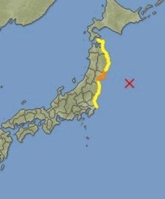 Un nuevo terremoto de más de 7 grados azota Japón