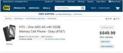 Una filtración apunta al precio del HTC One M9: partirá de los 649 dólares