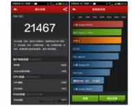 El Hongmi 1S de Xiaomi cumple en AnTuTu: 21.467 puntos por algo más de 100 euros