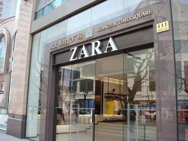 China cuestiona la calidad de Zara