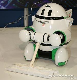 BN-17, robot que friega, vigila y da esplendor