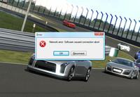 Sony cerrará el on-line de 'Gran Turismo 5' y el de toda la saga 'Resistance'