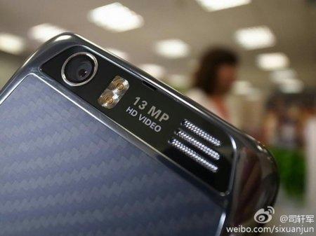 Motorola se guarda lo mejor para China: Motorola MT917