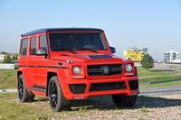 German Special Customs Mercedes G 63 AMG