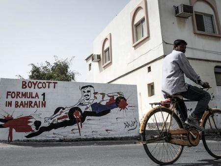 Baréin protestas