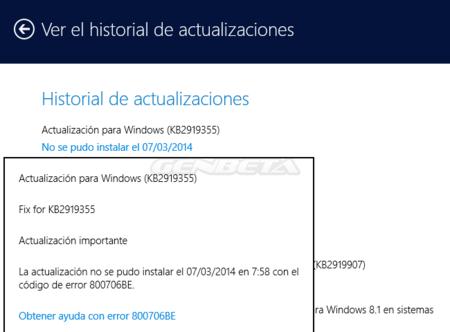 Error por actualización parcial