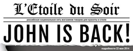 John Galliano vuelve de la mano de la marca rusa de cosméticos L'Etoile