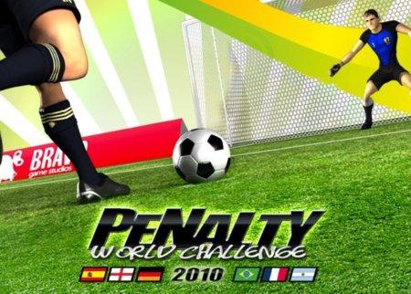 penalty world challenge bravo game studios