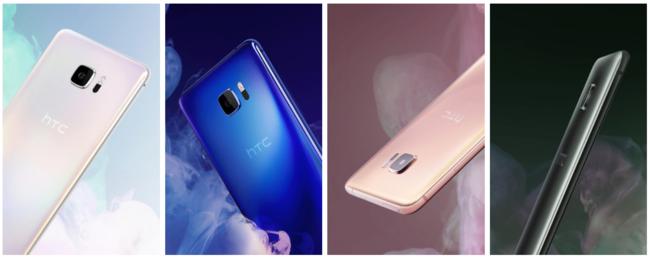 El HTC U Ultra tendrá un hermano más potente para liderar el catálogo tras el MWC