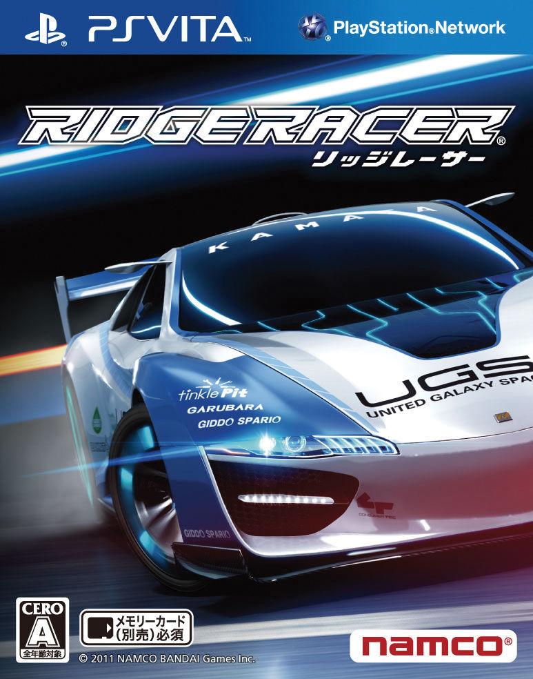 Foto de 081111 - Ridge Racer Vita (1/15)