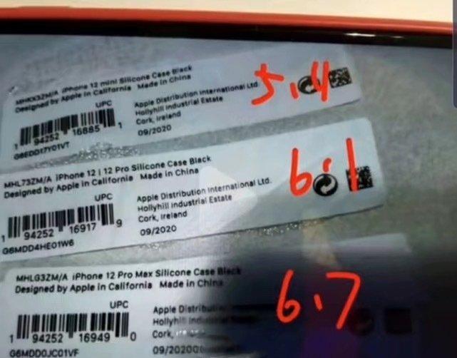 Aparece el nombre del iPhone 12 mini en una pegatina de una funda para los próximos iPhone