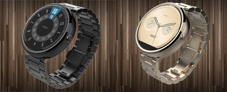 Moto 360 Metal Obscuro y Champagne
