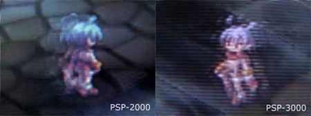 Nuevos problemas con la pantalla de PSP-3000