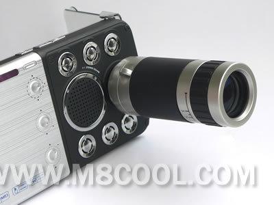 LV 2008, móvil con lentes intercambiables