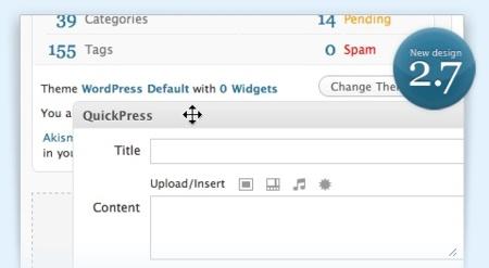 La imagen de la semana: Wordpress 2.7