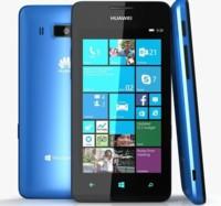En Huawei consideran que en Windows Phone es difícil diferenciarse del resto de fabricantes