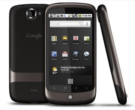 Nexus One también recibe Android 2.3.4
