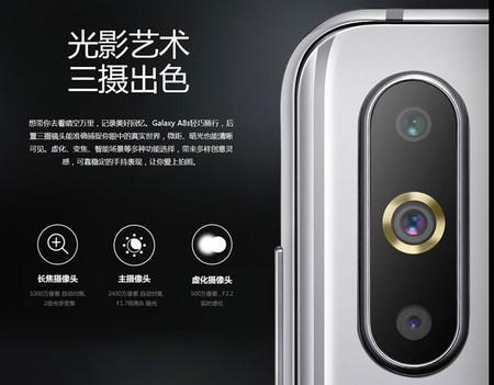 Samsung Galaxy A8s Oficial