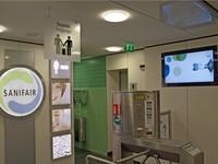 ¿Serán los nuevos aseos de la estación de Sants tan bonitos como los de Atocha?