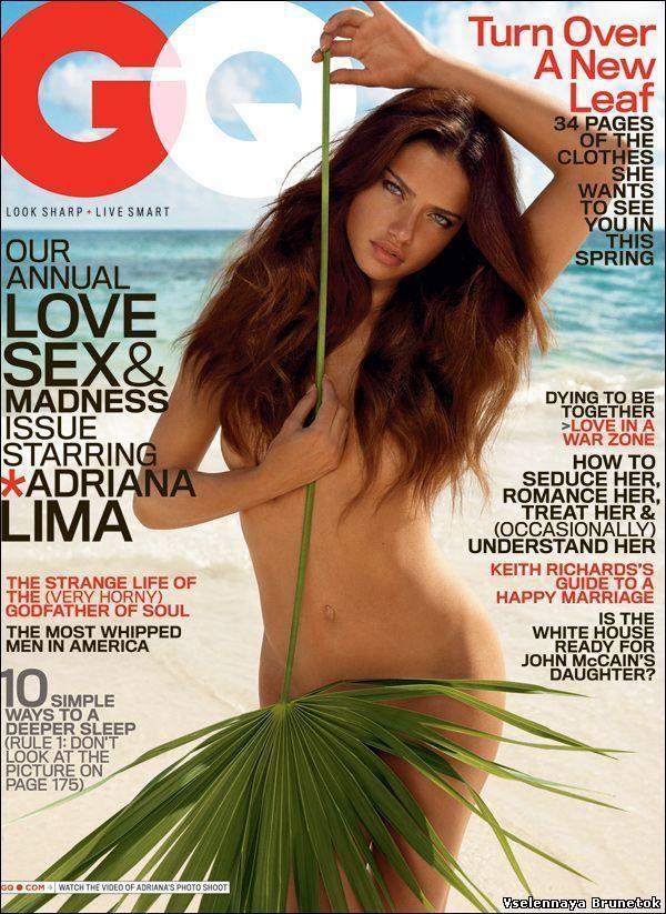 Foto de Portadas revistas masculinas y femeninas (12/16)