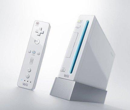 Versión de la Wii con lector de DVD