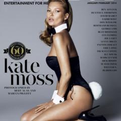 Foto 13 de 16 de la galería portadas-revistas-masculinas-y-femeninas en Trendencias