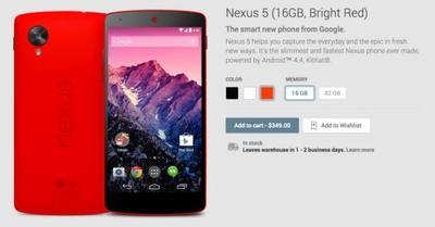 Google ha dejado de vender el Nexus 5 en color blanco y rojo