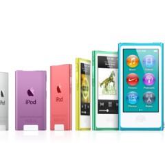 Foto 2 de 15 de la galería ipod-nano-7g en Trendencias Lifestyle
