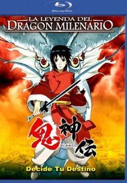 la-leyenda-del-dragon-milenario-dvd-blu-ray