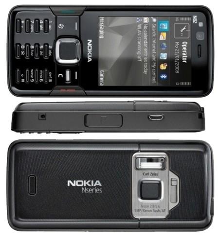 Nokia N82 en negro