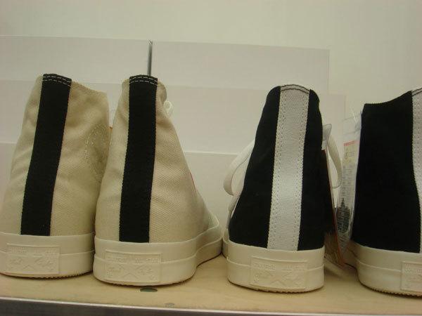 Foto de Converse colabora con Comme des Garçons en sus nuevas zapatillas (8/8)