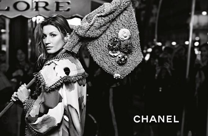 Foto de Chanel Primavera-Verano 2015 (4/10)