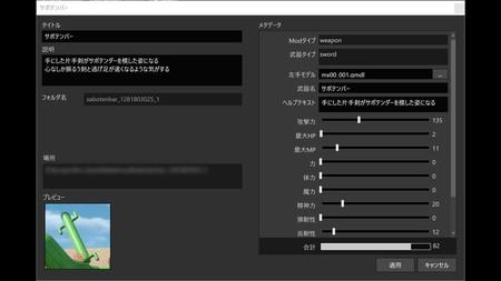 Ffxv Editor Mods